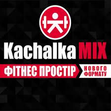 Результат пошуку зображень за запитом Kachalka вул. Тургенівська, 50-Б